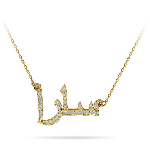 personalised arabic name necklace with cubic zirconia
