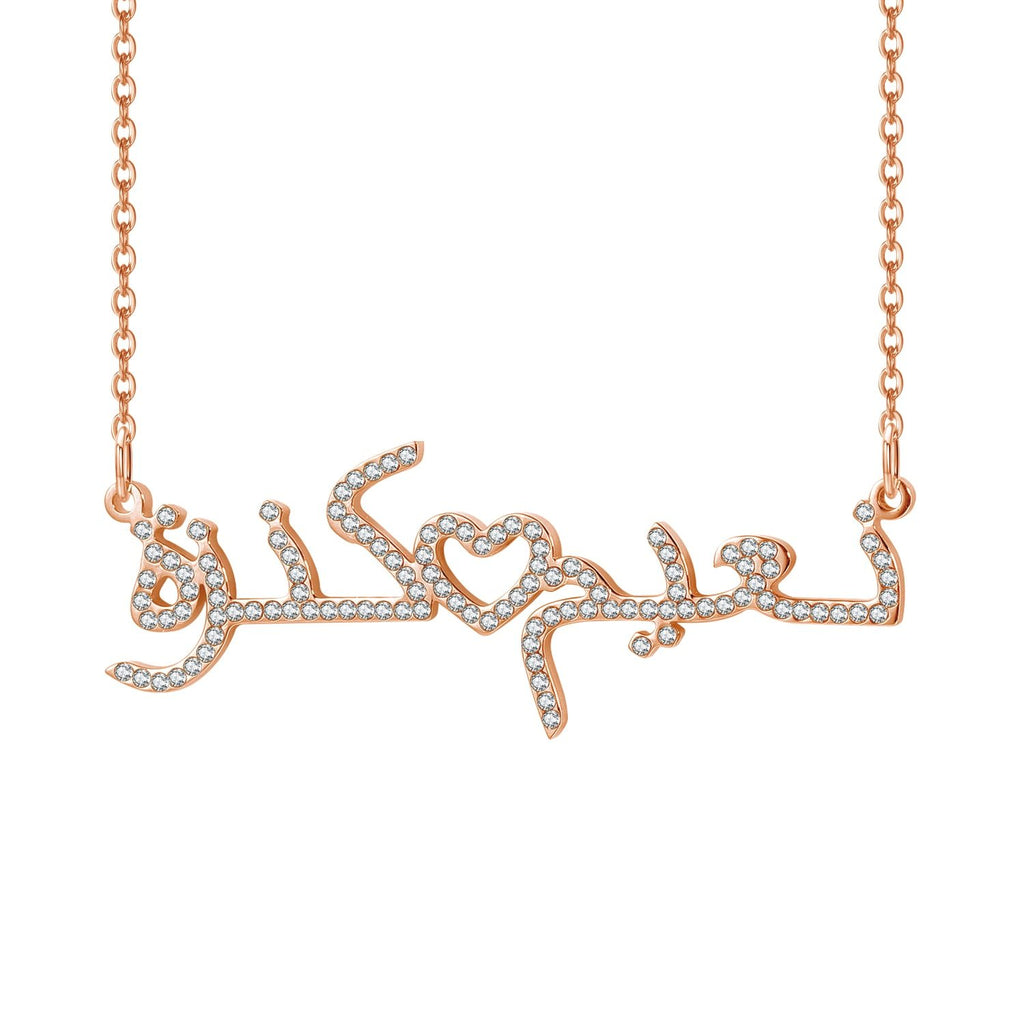 18ct karat gold plated personalised customised arabic name necklace for couples with heart zirconia