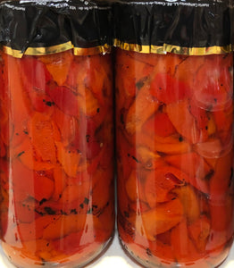 Roasted Red Peppers 690g