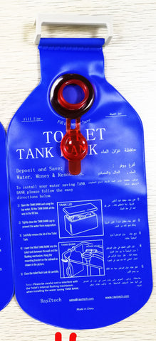 1.0 Liter Water Saving Flush Tank Bags