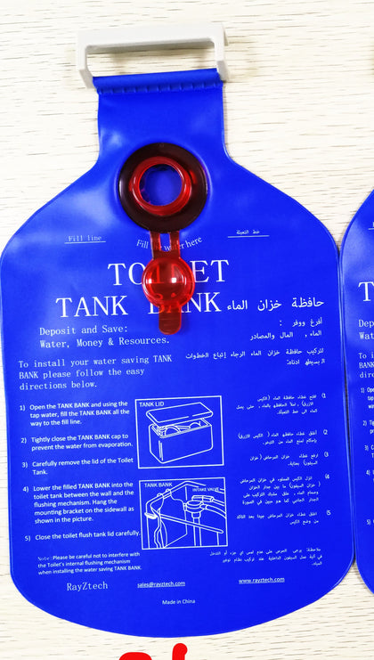 2.0 Liter Water Saving Flush Tank Bags