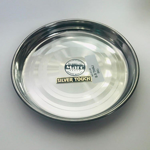 Stainless Steel 10 Inch Plate/Thali