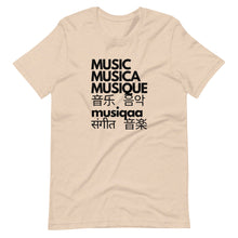 Load image into Gallery viewer, Music Language Unisex T-Shirt