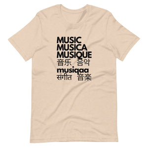 Music Language Unisex T-Shirt