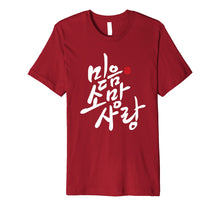 Charger l'image dans la galerie, Funny shirts V-neck Tank top Hoodie sweatshirt usa uk au ca gifts for Korean Calligraphy Faith Hope Love Christian shirt 1202087