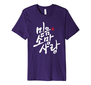 Funny shirts V-neck Tank top Hoodie sweatshirt usa uk au ca gifts for Korean Calligraphy Faith Hope Love Christian shirt 1202087