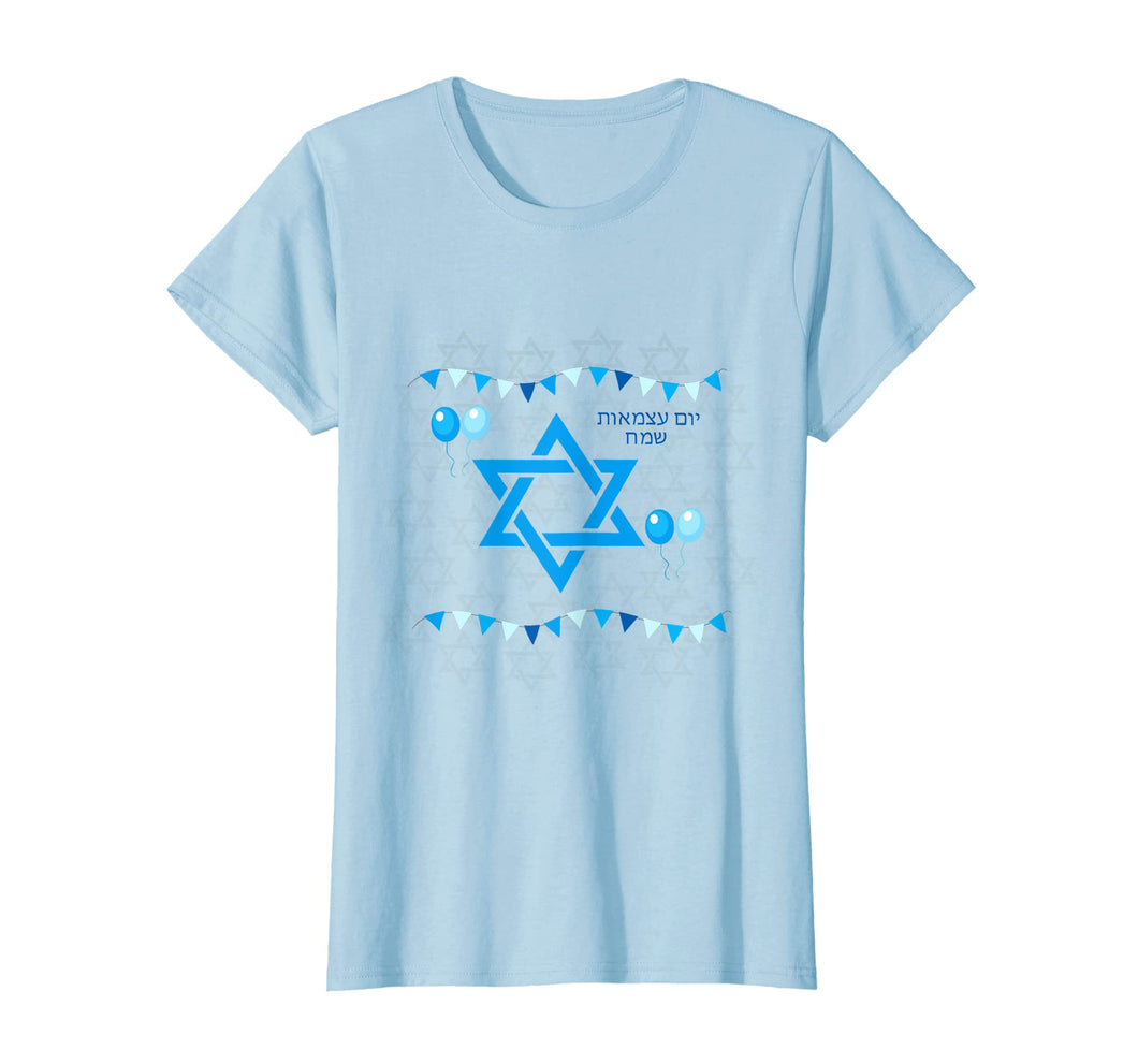 Funny shirts V-neck Tank top Hoodie sweatshirt usa uk au ca gifts for Israel T-Shirt Independence Day 71 Jewish Israeli Flag 2115179