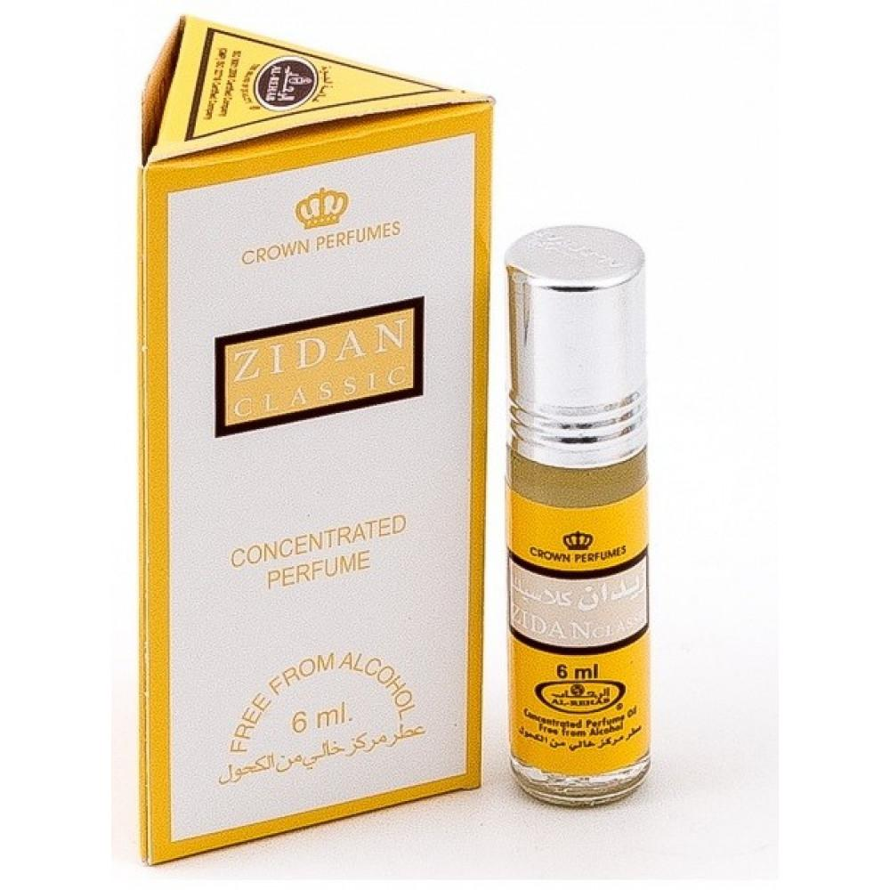 Al-Rehab Zidan Classic 6ml Roll-On Orange, Amber Attar, Pocket Perfume, fragrance for men