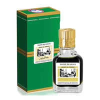 Swiss Arabian Jannet el Firdaus Green Original Attar 9ml Pack