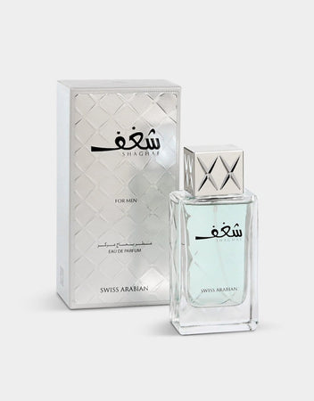 Swiss Arabian Shaghaf For Men Eau De Parfum 75ml