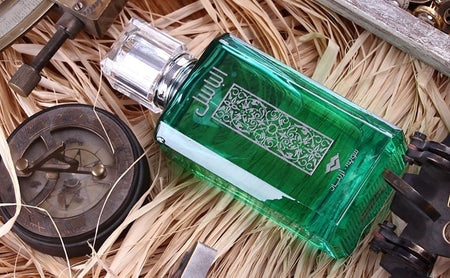 Swiss Arabian Al Basel 100ml