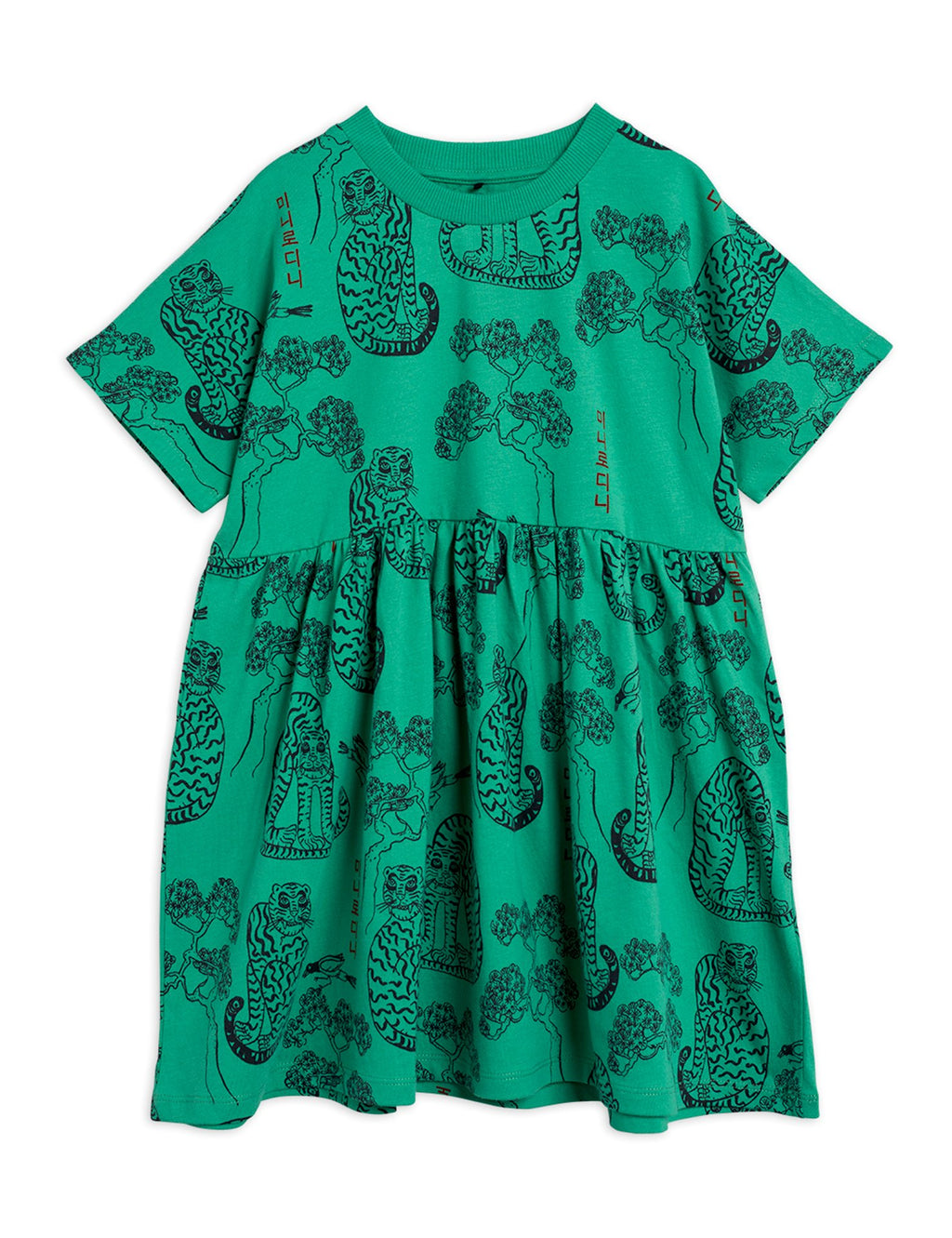 MINI RODINI / Tigers dress