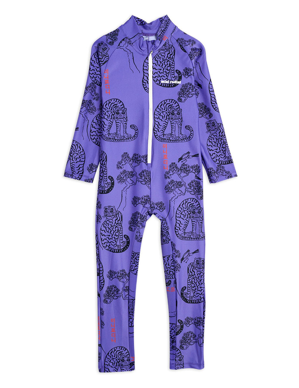 MINI RODINI / Tigers uv suit