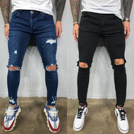 Men's ripped casual jeans