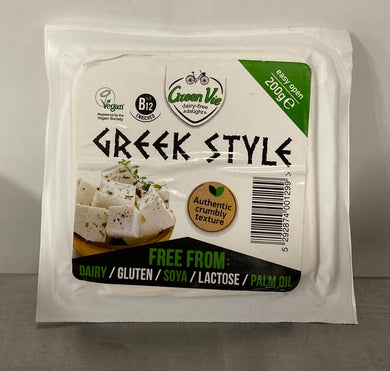 Vegan Feta Block 200gm - Bettaveg