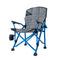 Navigator - Nowhere Chair - Kids Size | RV Online | Shop Camping & Caravanning Gear Online