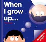 When I Grow Up by PatrickGeorge Books