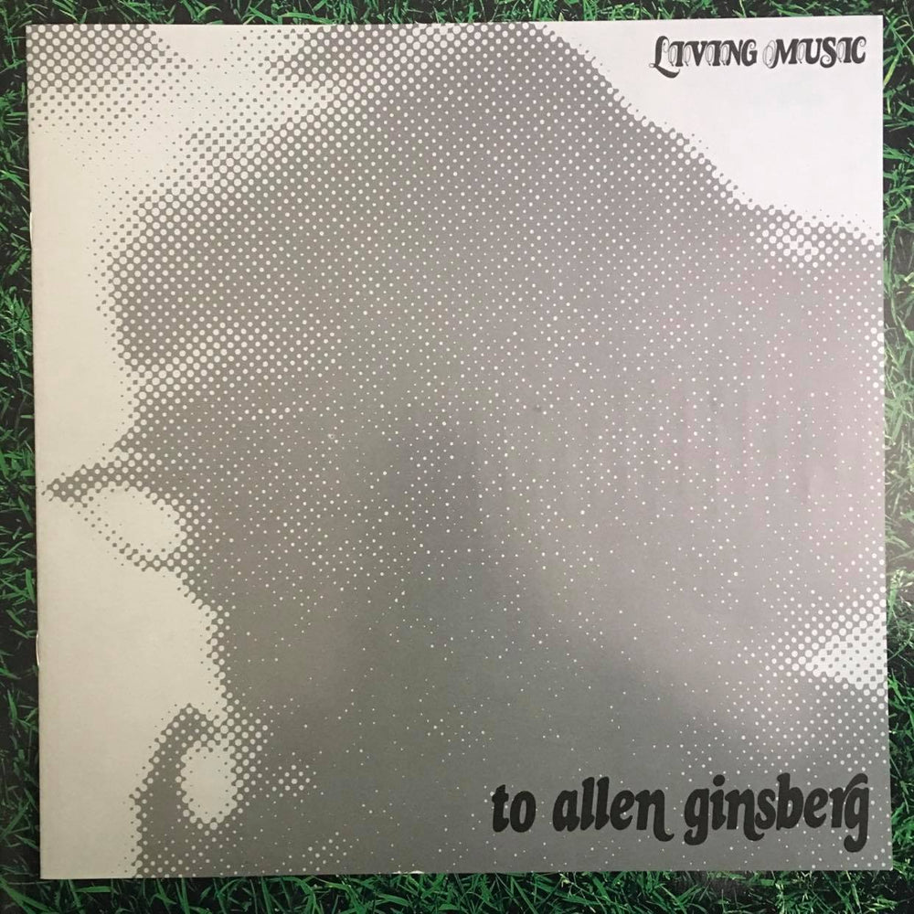 Living Music ‎– To Allen Ginsberg