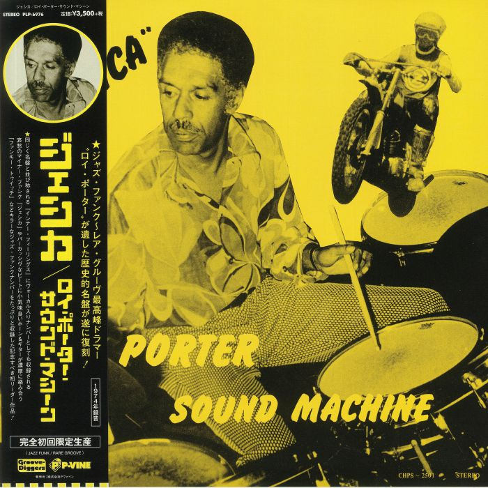 Load image into Gallery viewer, Roy Porter Sound Machine ‎– Jessica (LP)