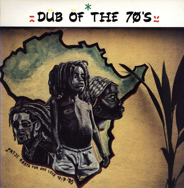 IInd Street Dreads ‎– Dub Of The Seventies