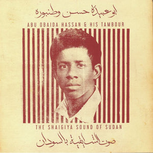 Load image into Gallery viewer, Abu Obaida Hassan & His Tambour ‎– The Shaigiya Sound Of Sudan