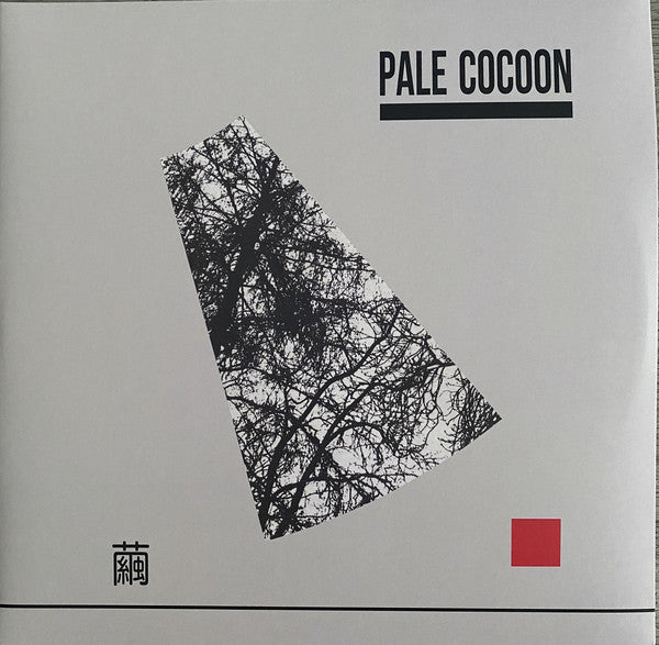 Load image into Gallery viewer, Pale Cocoon - Mayu (2xLP)