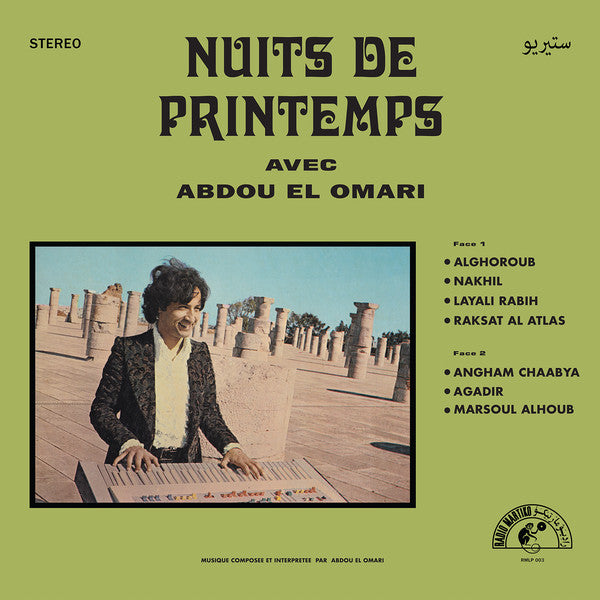 Load image into Gallery viewer, Abdou El Omari - Nuits De Printemps
