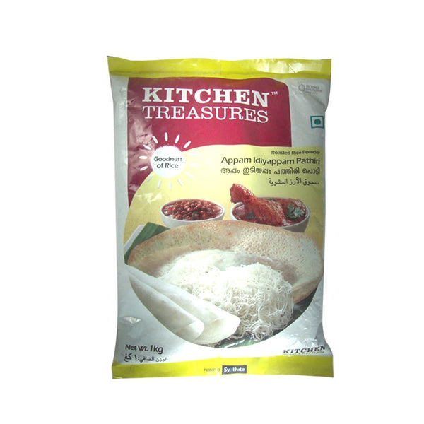Appam Idiappam Powder
