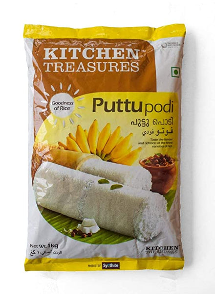 Puttu Podi White Powder