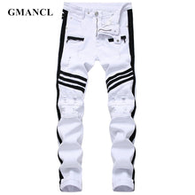 Load image into Gallery viewer, Men's Stripe design Patchwork Ripped Stretch Slim Jeans
