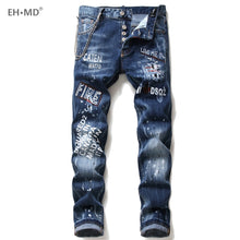 Load image into Gallery viewer, EH · MD®  Distressed Jeans