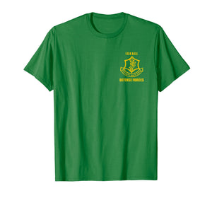 IDF T-Shirt Israeli Army. Israel Defense Force Small Logo