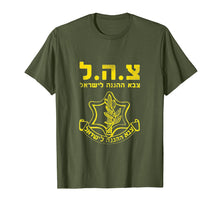 Afbeelding in Gallery-weergave laden, IDF Shirt Tzahal Tees Israel Defense Forces T-shirt