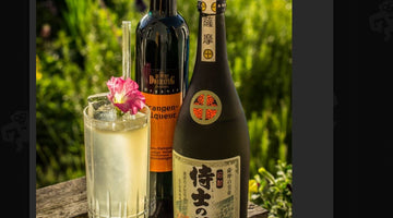 Samurai No Mon & der Shimazu Highball