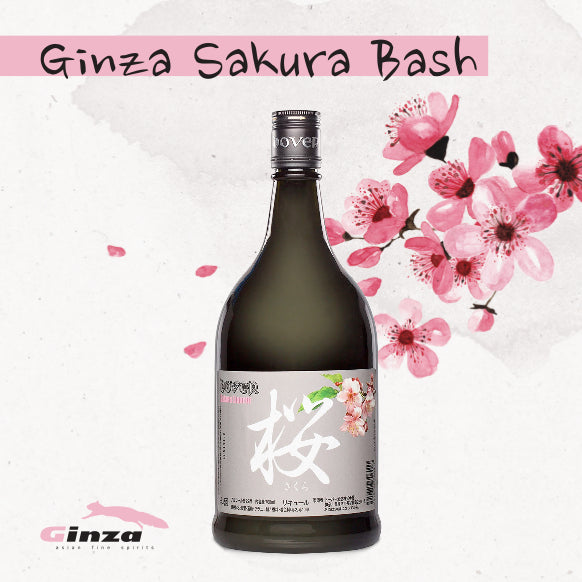 Delicious cocktails with Cherry Blossom Liqueur. Bring the cherry blossom to your home and create a hanami blossom show at your place.