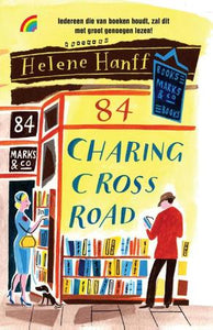 Charing Cross Road 84 / Helene Hanff