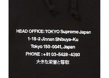 Load image into Gallery viewer, Supreme HQ Hooded Sweatshirt Black
