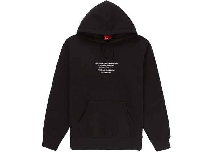 Supreme HQ Hooded Sweatshirt Black