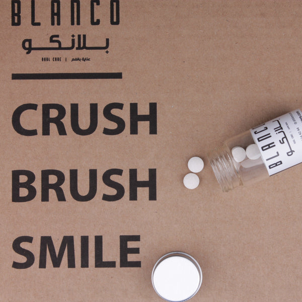 Travel Size Blanco Jar