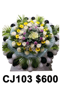 Condolence Wreath CJ103