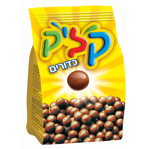"""Klik"", Balls, Chocolate Coated Puffs, 75g, (Yellow pack)"