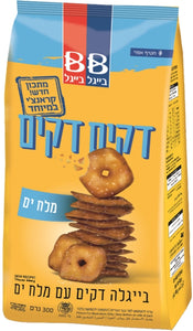 """Beigel-Beigel"" Flat Pretzels with Sea Salt, 300g"