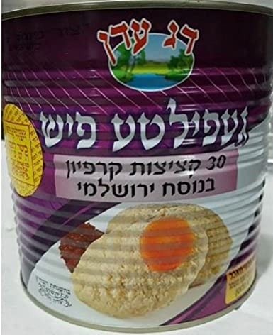 Gefilte Fish Jerusalem-style (30 patties) 3kg