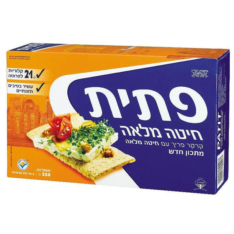 Patit- Whole Grain Crackers, 250g