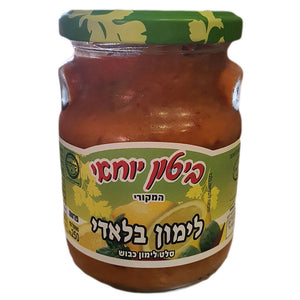 "Pickeled Lemon ""Baladi"", ""Biton Yochai"", 250g"