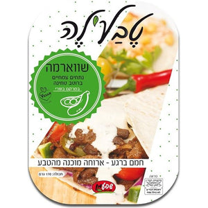 Veggie Instant Meal, Shawarma style with Tahini Sauce 170g, Vegan