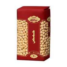 Load image into Gallery viewer, Chickpeas, Nakhly, (Bulgarian, 7mm), 1kg