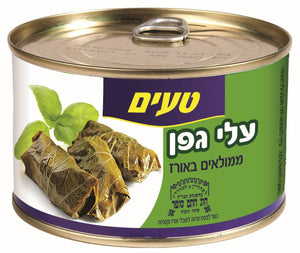 "Vine Leaves filled with Rice ""Taaman"", 400g"