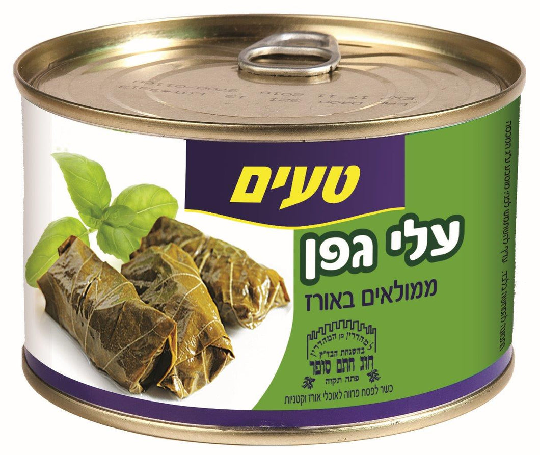 Vine Leaves filled with Rice