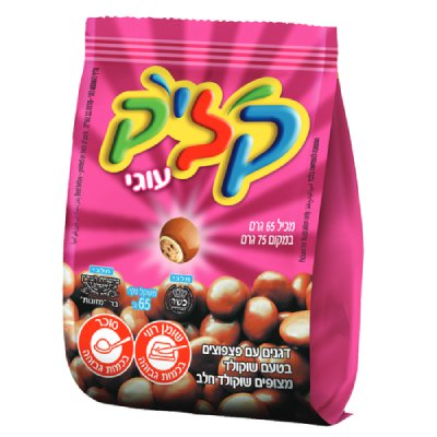 """Klik"", Chocolate chip cereal coated with Milk Chocolate ("